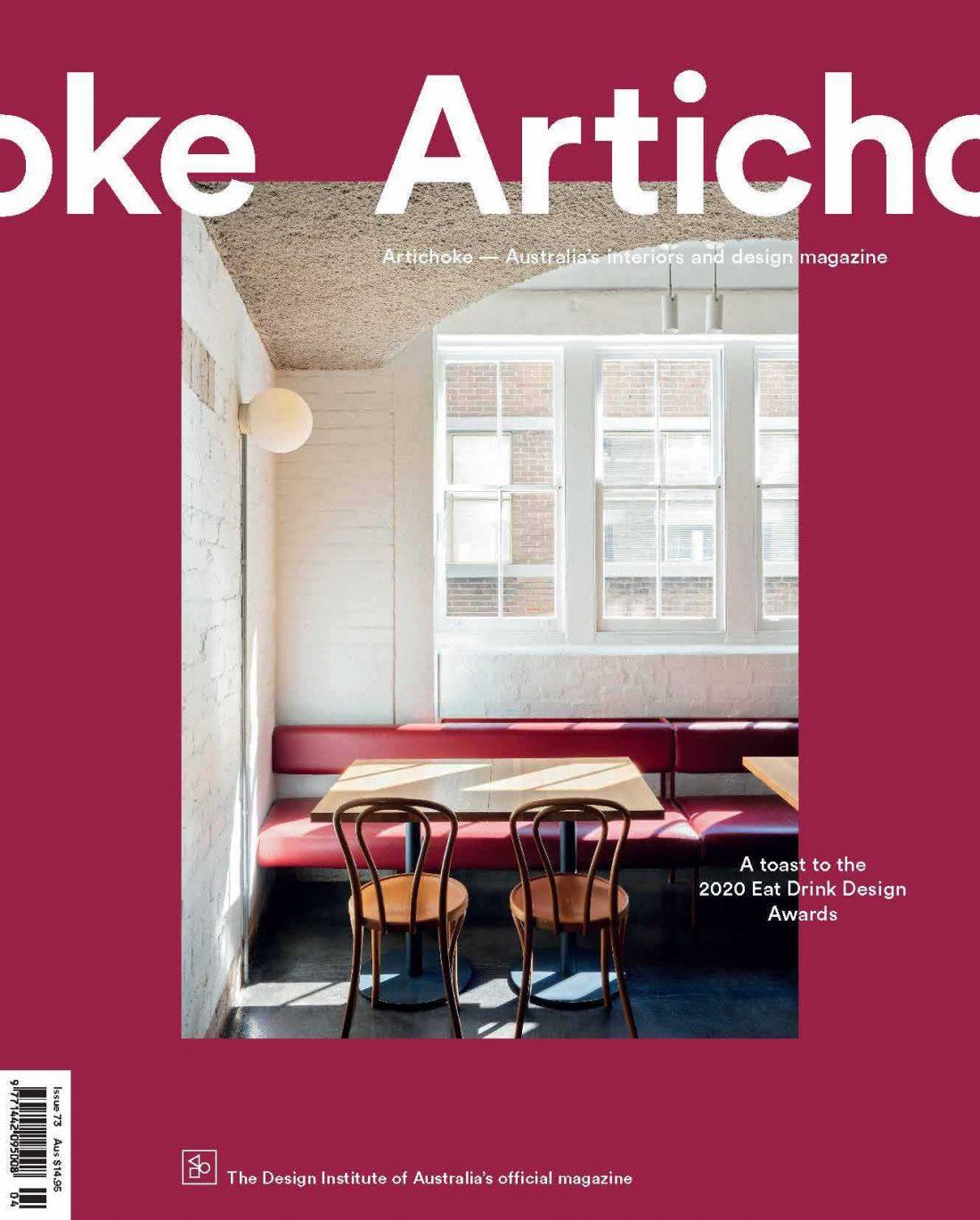 Artichoke - Geo Collection