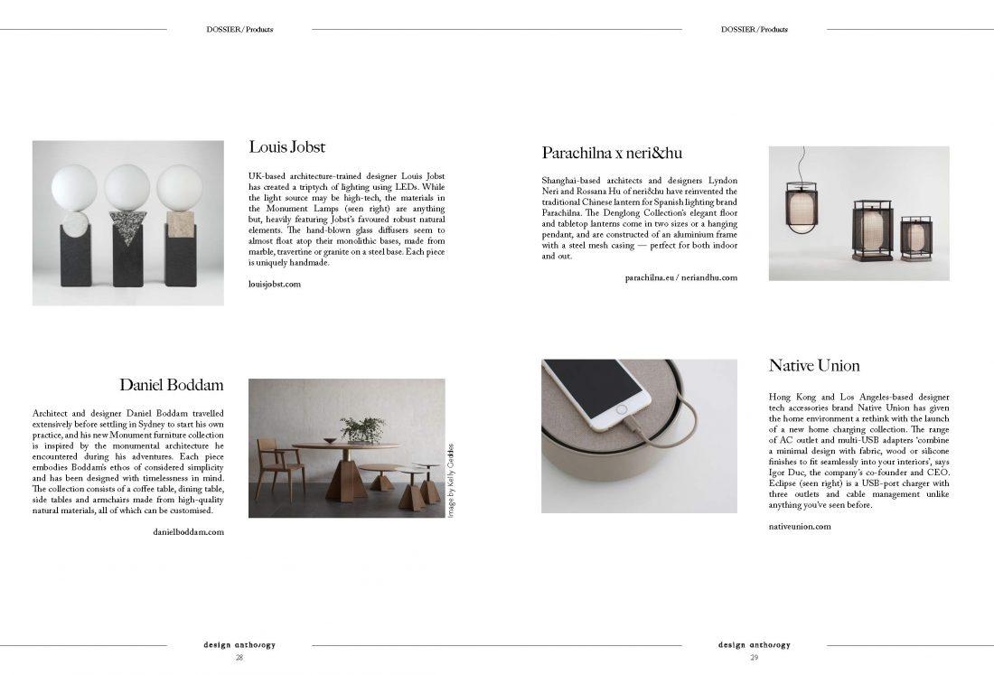 Design Anthology - Monument