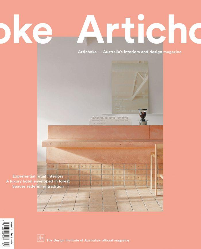 Artichoke - Celeste Pendant 01/09/20